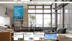 Build A House Website How To Buy A New House In Japan