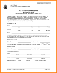 11 college application form format report examples