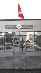 horaires bureau de poste horaires des bureaux de poste agences rapidpost et colis postaux