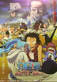 One Piece Movie 08