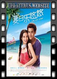 film gratis sub indo nonton film streaming xia ri le you you 2011 subtitle indonesia
