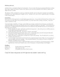 college book report template college book report exle best photos of level format college