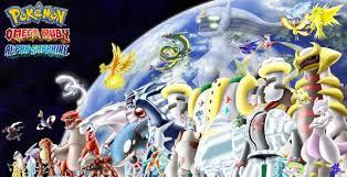 Omega Ruby Pokemon Omega Ruby Alpha Sapphire All Legendary Pokemon Battle
