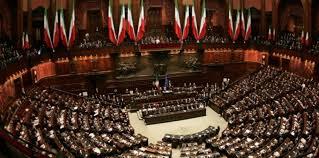chambre des deputes l italie découvre les salaires fous du personnel de l assemblée