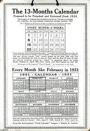 weird calendar days to celebrate just b cause the calendar 99 invisible