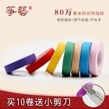 art guzheng color tape children u0027s professional ventilation lute