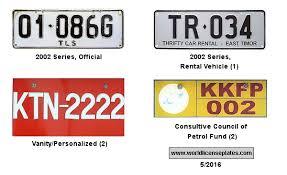 Pa Vanity Plates License Plates Of Timor Leste East Timor