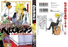 egscans online manga viewer hells kitchen chapter chapter