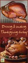 thanksgiving turkey temperature brining and smoking your thanksgiving turkey this mama cooks on