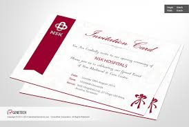 Invitation Card Of Opening Ceremony Genetech Solutions Creatively Designed And Efficiently Developed