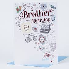 birthday card only 99p