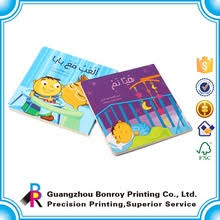 Childrens Books Childrens Books Suppliers And Manufacturers At Children S Books About Colors