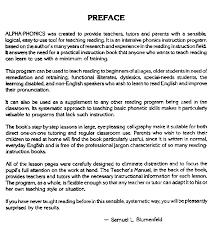 alpha phonics complete reading program