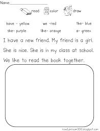 free printable reading worksheets for preschool spanish worksheet