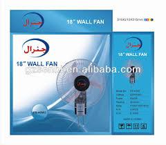 Oriental Wall Fans by 16 18 Inch Remote Control Oscillating Fan Oriental Wall Fan 18