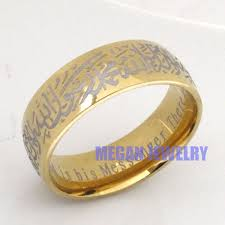 silver ring for men islam gold plated muslim allah shahada stainless steel ring for women