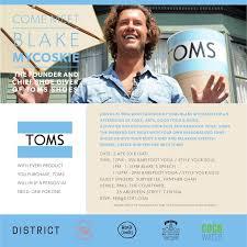 district distribution tom s event recap