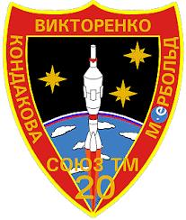 spaceflight mission report soyuz tm 20