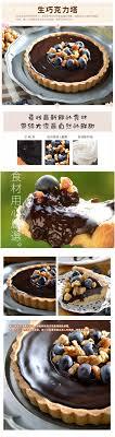 cuisine am駻icaine recette id馥 recette cuisine 100 images id馥de recette de cuisine 100