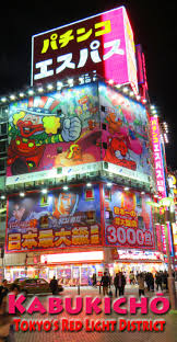 japan red light district tokyo or not visiting shinjuku and the red light district of