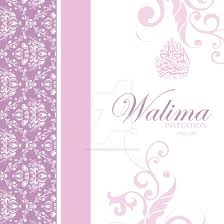 walima invitation walima invitation card by h a designs on deviantart