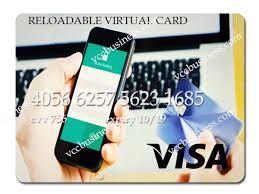 reloadable credit cards reloadable visa instant credit cards