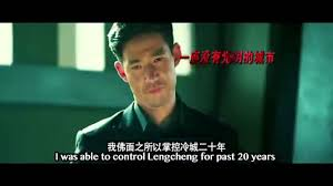Seeking Song In Trailer Bodyguard Trailer 2 Yue Song Shi Yanneng