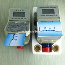 Radio Modules For Water Meters China Prepaid Water Meter China Prepaid Water Meter Manufacturers