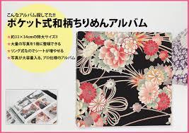 High Capacity Photo Albums Kekkon Album Rakuten Global Market Authentic Pro Spec Album