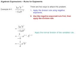 divide exponents negative division properties of