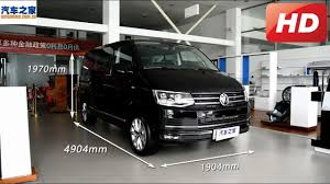 volkswagen multivan all new 2018 volkswagen multivan interior and exterior overview