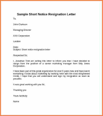 6 short resignation letters samples resign letter job