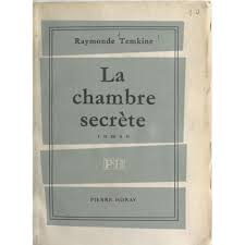 chambre secr鑼e la chambre secrète e books littérature française cultura