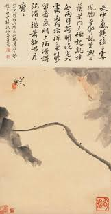 si鑒e de mural zhu da 1626 1705 lotus lotus paintings china