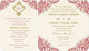 indian wedding invitations usa indian invitations isura ink