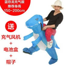 Mens Cowboy Halloween Costume Popular Animal Halloween Costumes Kids Buy Cheap Animal