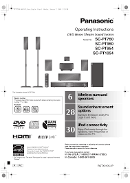 home theater panasonic download free pdf for panasonic sc pt753 home theater manual