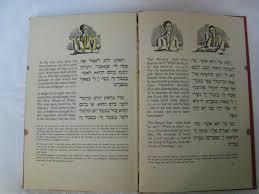simple haggadah passover haggadah cecil roth donia nachshen soncino 1934