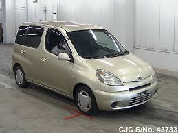 2000 toyota funcargo gold for sale stock no 43783 japanese