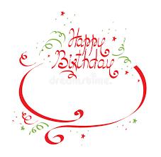 birthday ribbons birthday ribbons stock vector illustration of birthday 14436896