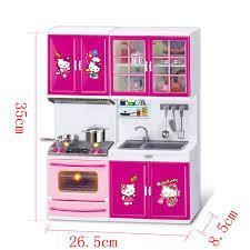 jouet de cuisine pour fille cuisine jouet cuisine pour fille jouet cuisine jouet cuisine