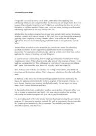 scholarship cover letter