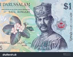 sultan hassanal bolkiah sultan hassanal bolkiah portrait on brunei stock photo 587685185
