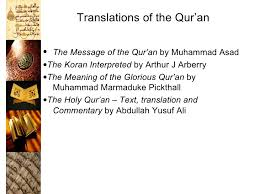 the message of the qur an by muhammad asad how to study quran