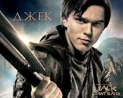 jack the giant killer movie poster jack the giant slayer wallpaper 10037788 1280x1024 desktop