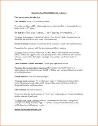 fifth grade essay samples third person essay essay cover letter first person essay example first person essay example