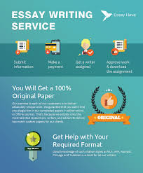 essay service writing service