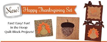 Free Kitchen Embroidery Designs In The Hoop And Applique Embroidery By Pickle Pie Designs