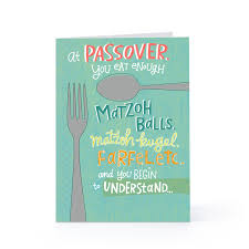 Invitation Card Message Stunning Plain Blue Background Color With Party At Passover