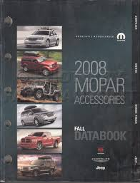 2008 jeep patriot u0026 compass repair shop manual set original 4 vol set